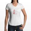 Donne Forti t-shirt scollo a v personalizzata donna digitalshirt bianca